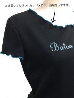 画像3: メロウTシャツ